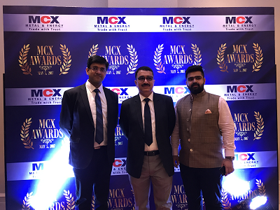 MCX EXCELLENCE AWARD